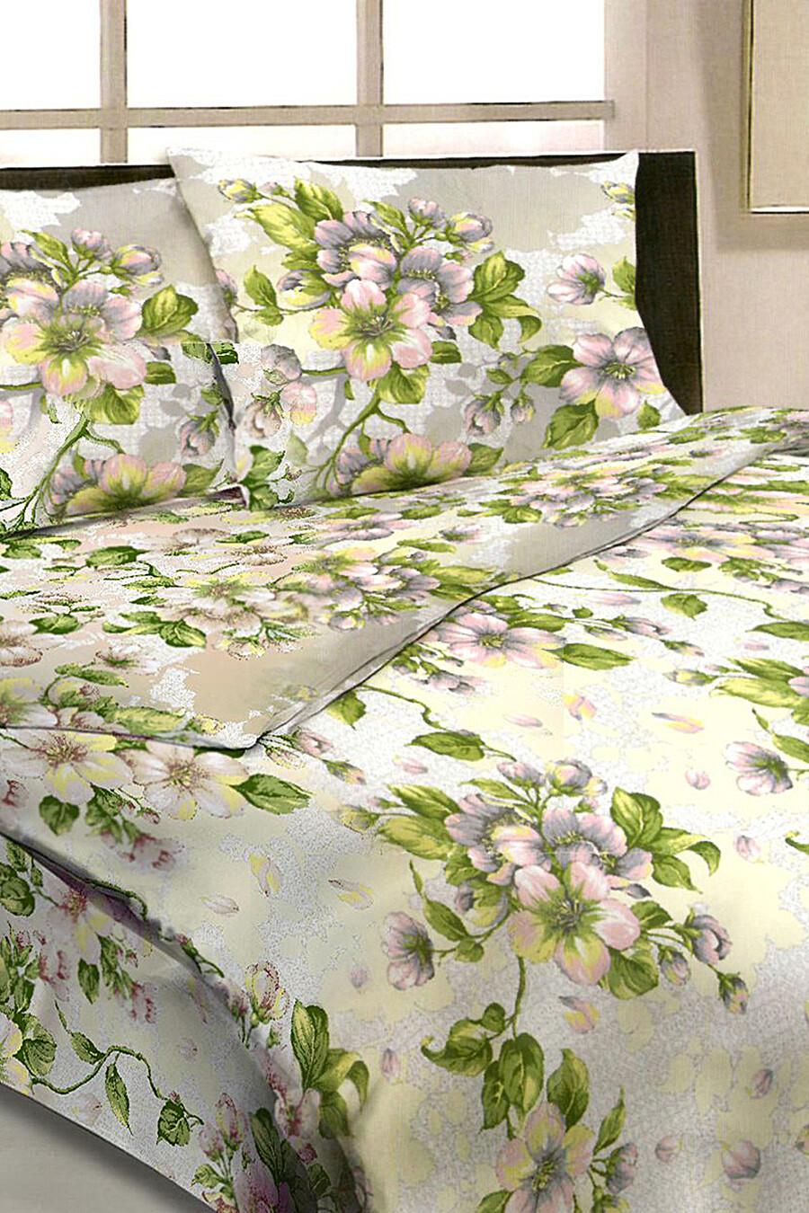 Комплект постельного белья #103242