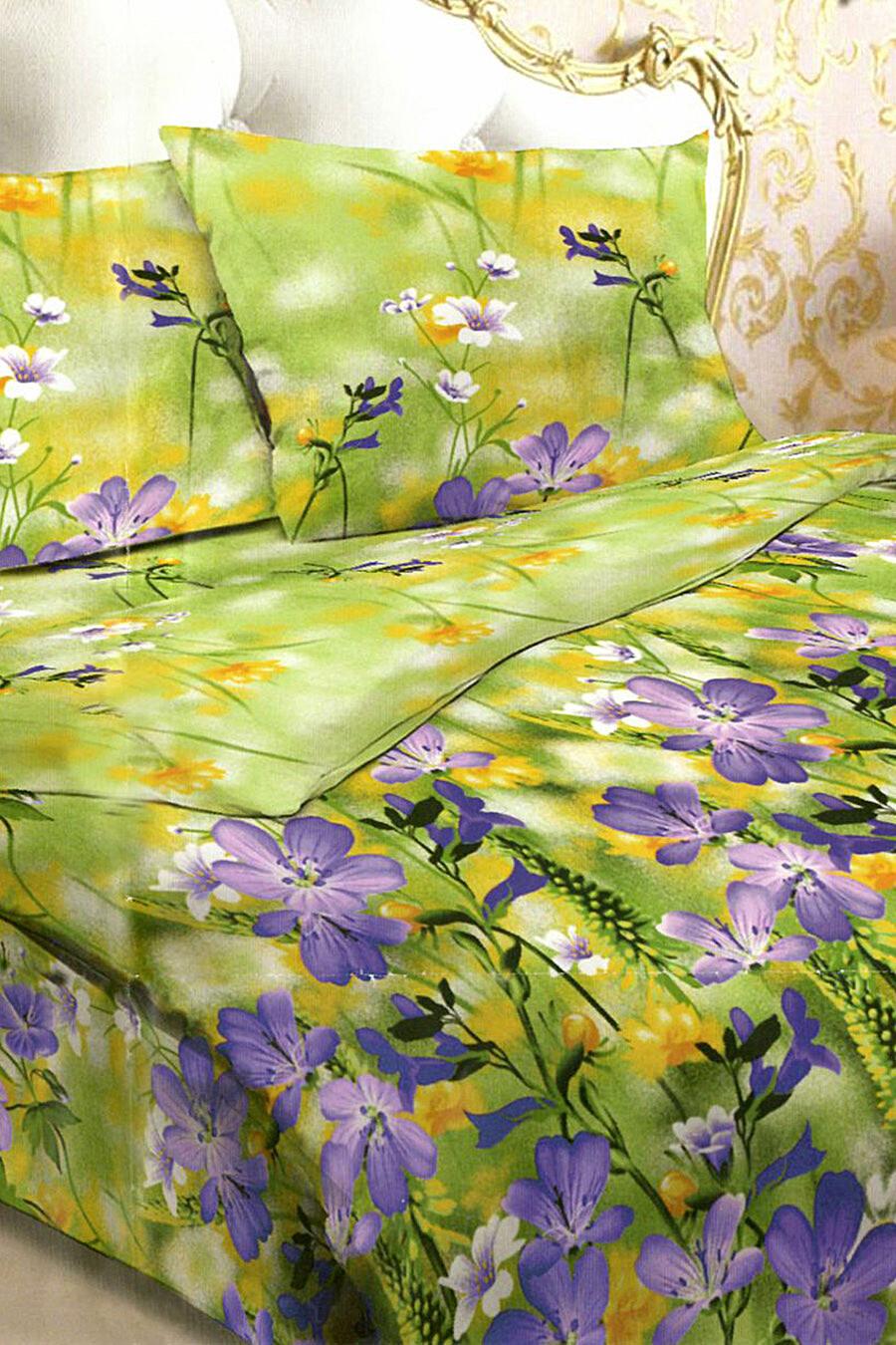 Комплект постельного белья AMORE MIO (103245), купить в Optmoyo.ru
