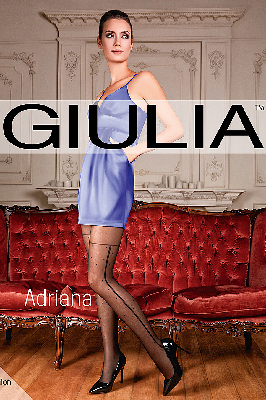Колготки GIULIA (103318), купить в Optmoyo.ru