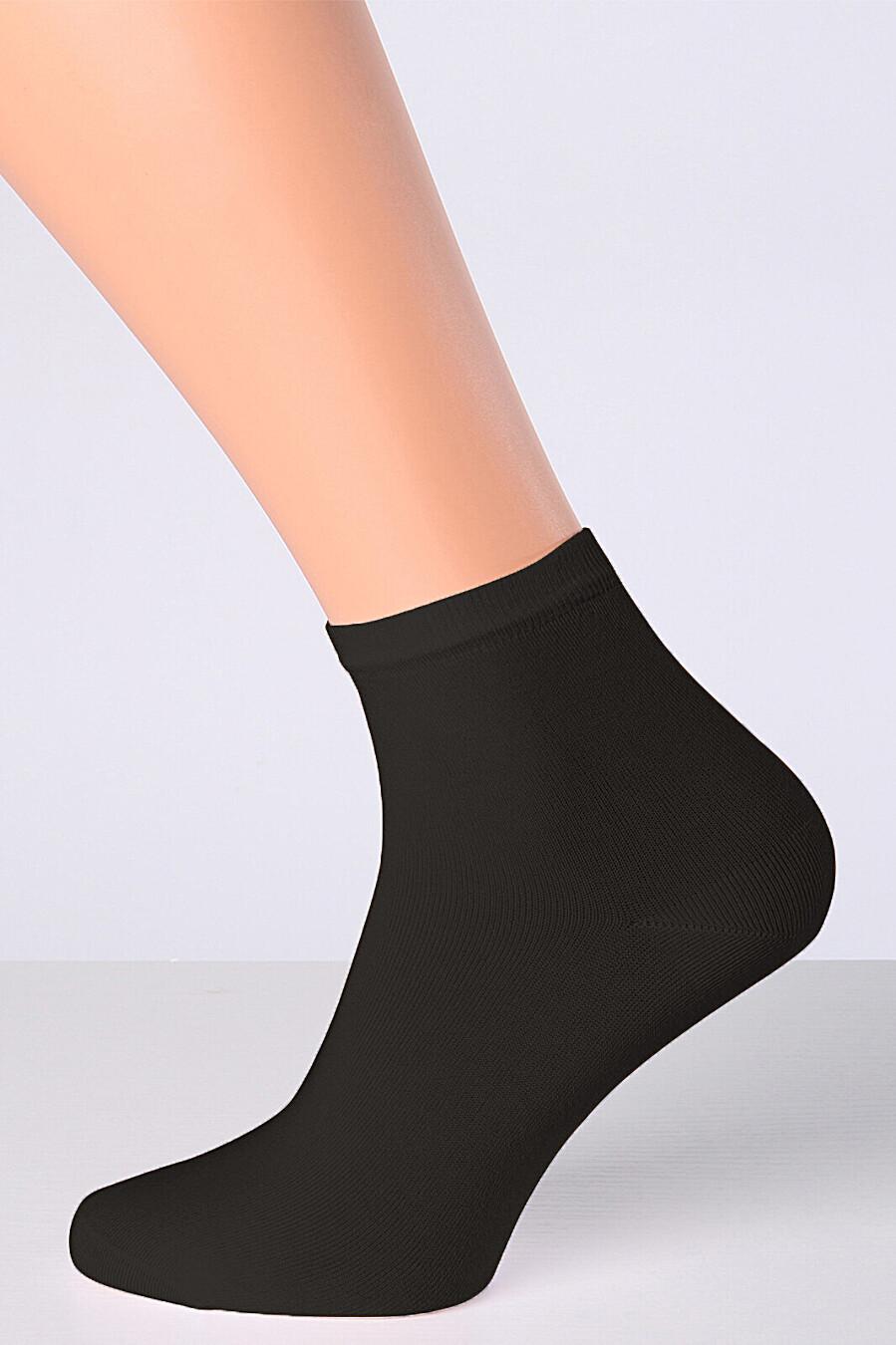 Носки GIULIA (103356), купить в Optmoyo.ru