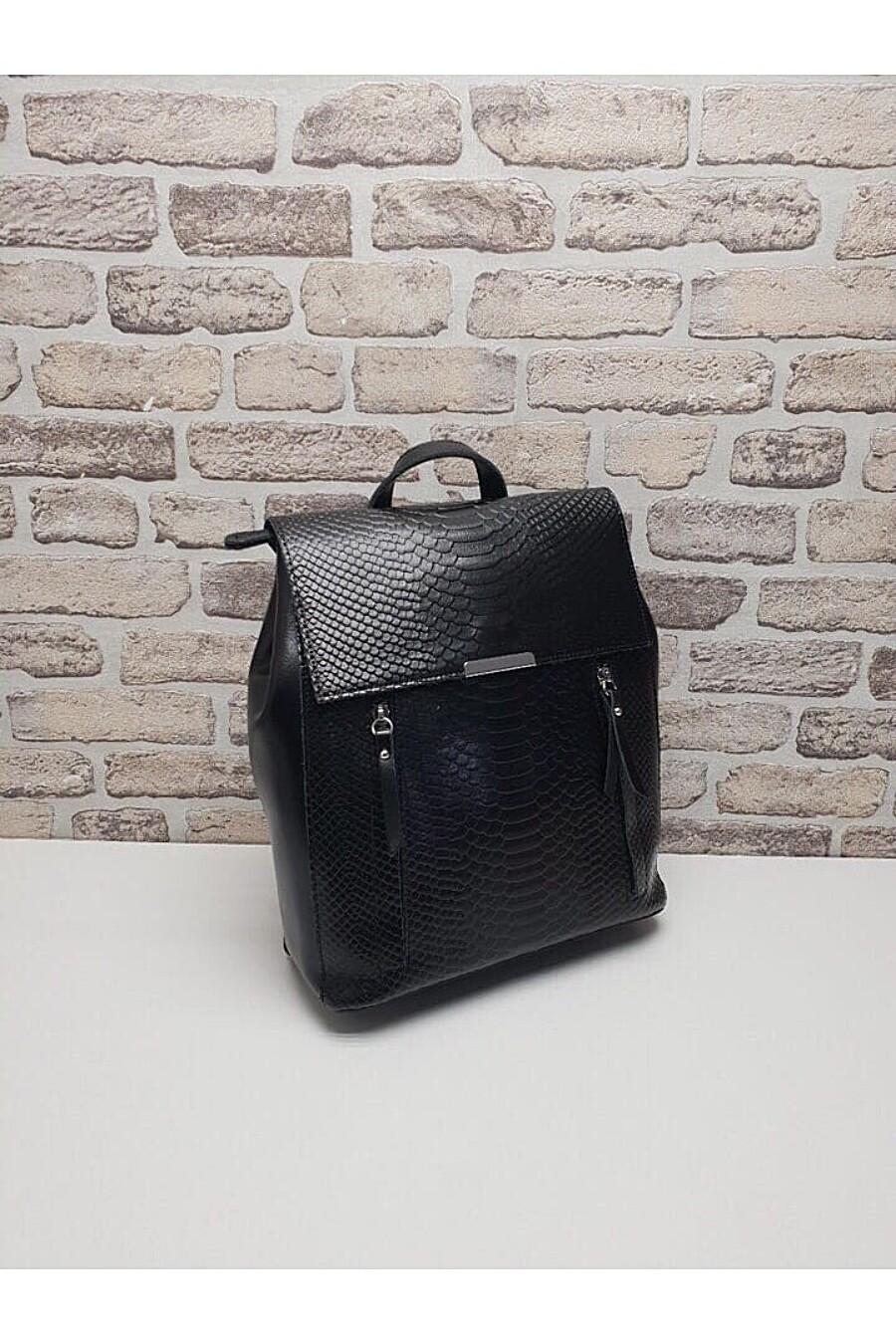 Рюкзак #103457