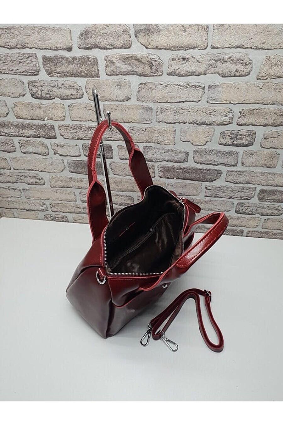 Рюкзак #103463