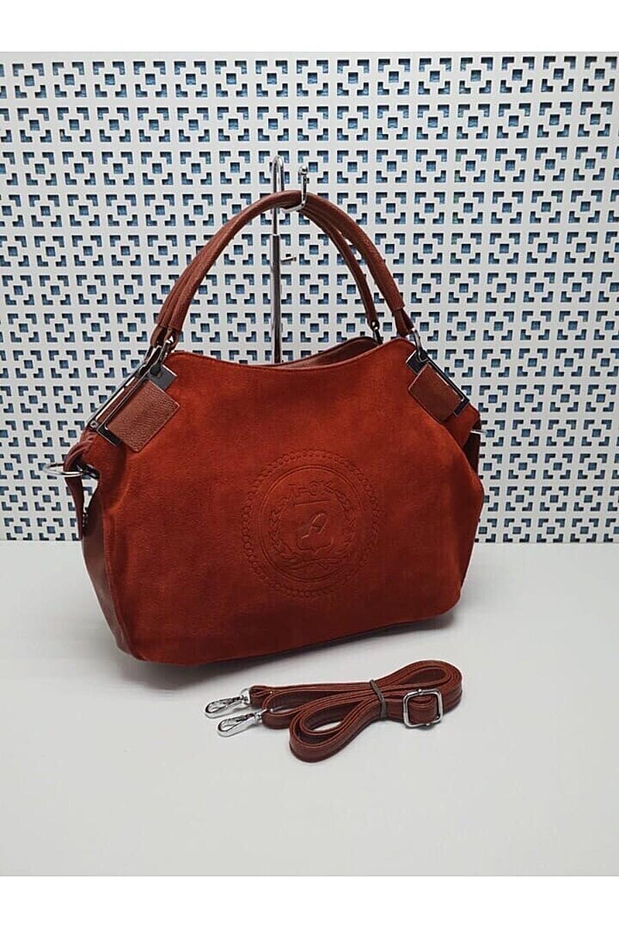 Рюкзак #103469