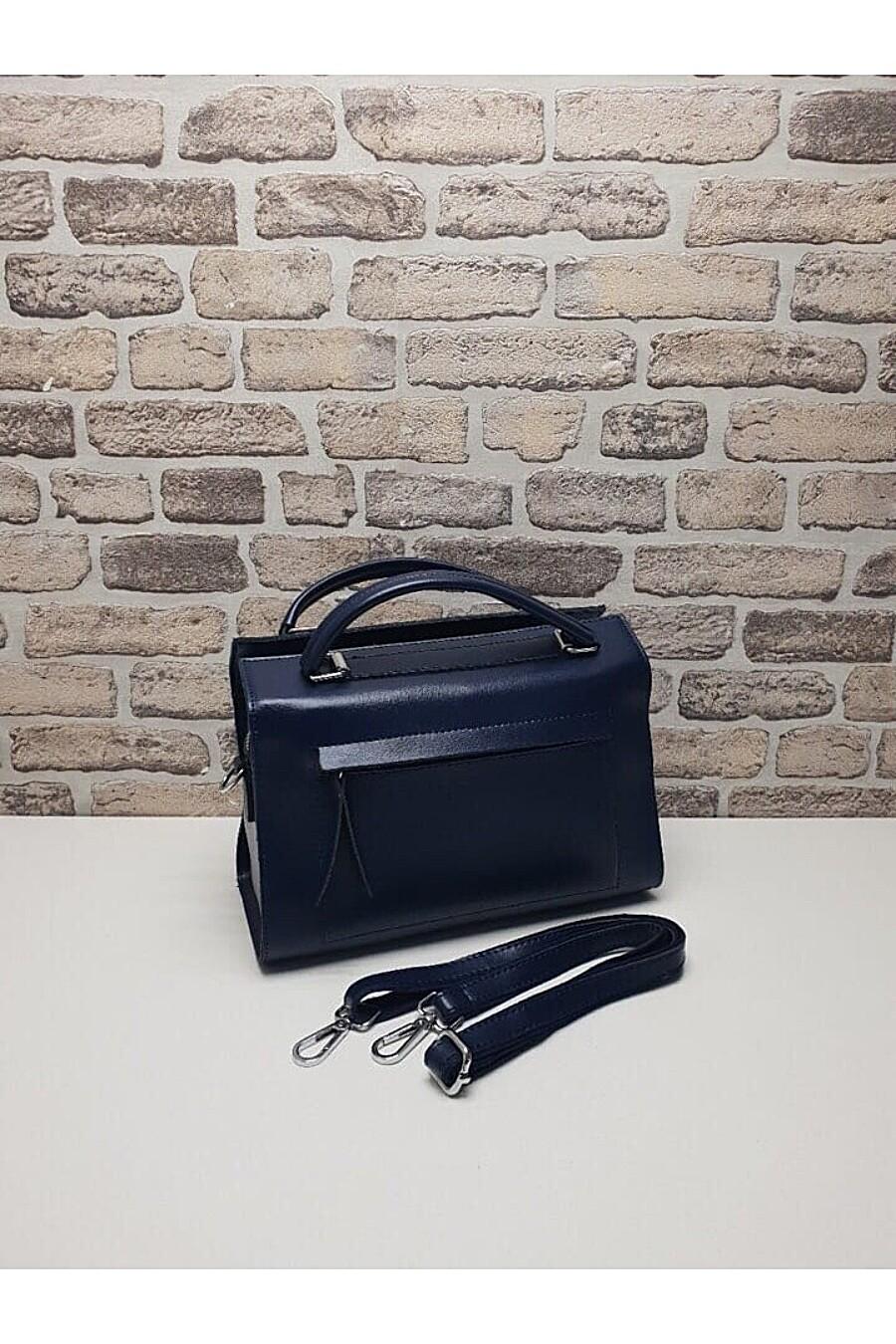 Рюкзак #103476