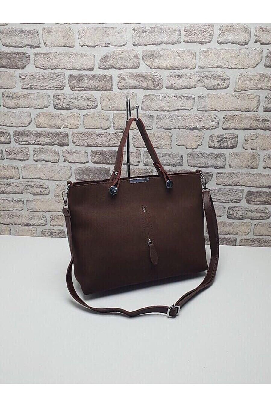 Рюкзак #103489
