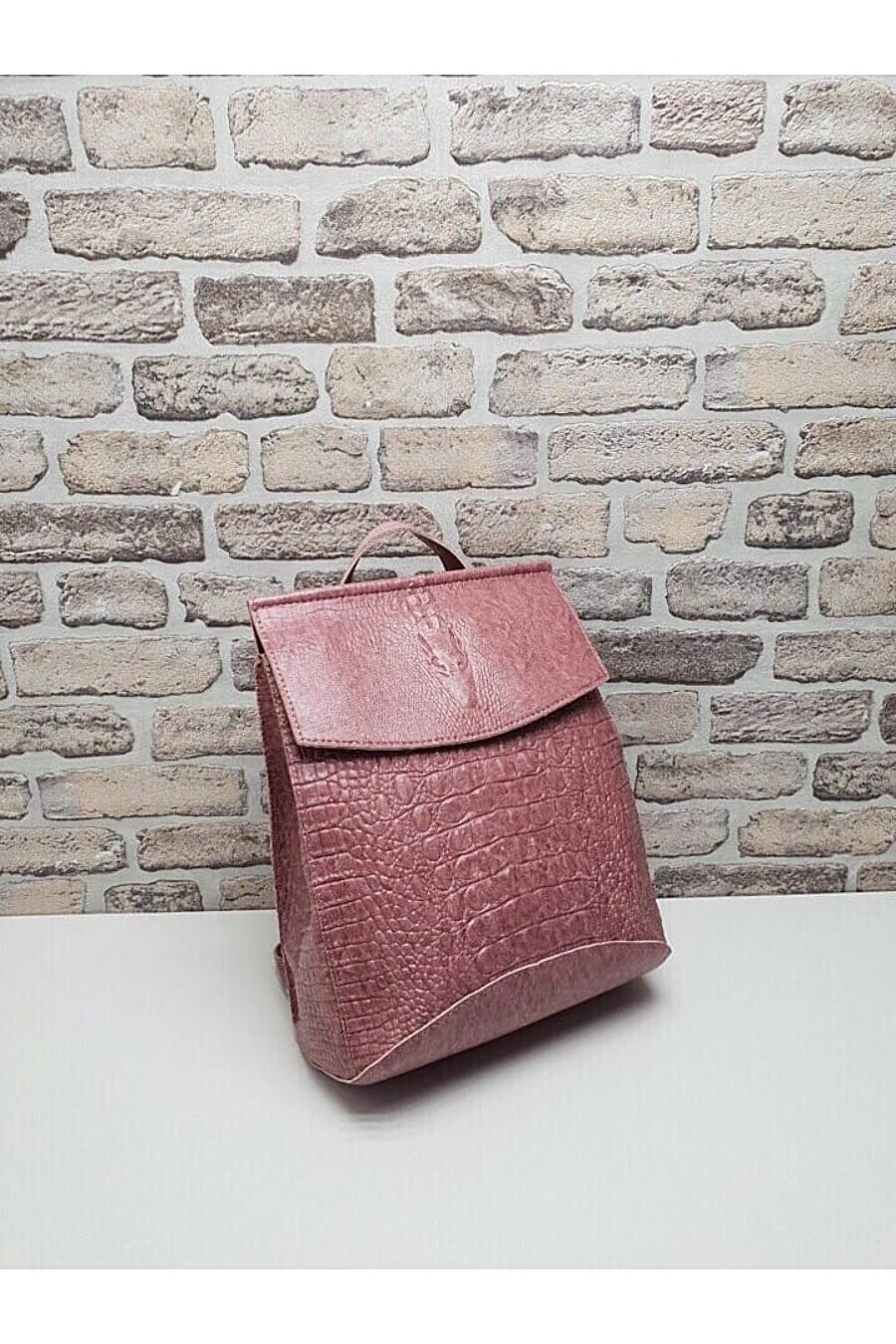 Рюкзак #103495