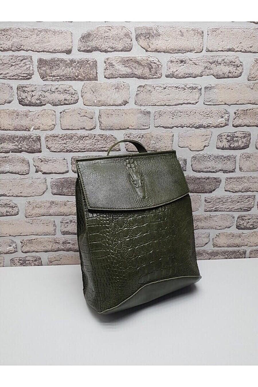 Рюкзак THE BLANKET (103498), купить в Optmoyo.ru