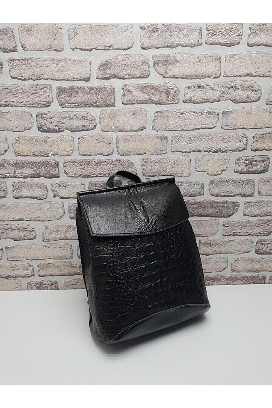 Рюкзак THE BLANKET (103499), купить в Optmoyo.ru