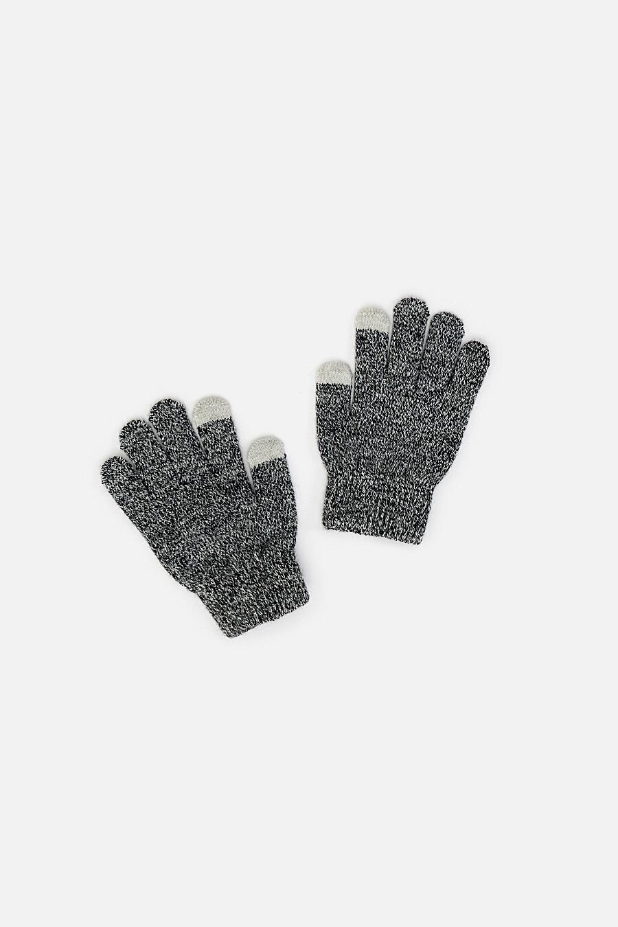Перчатки #105314