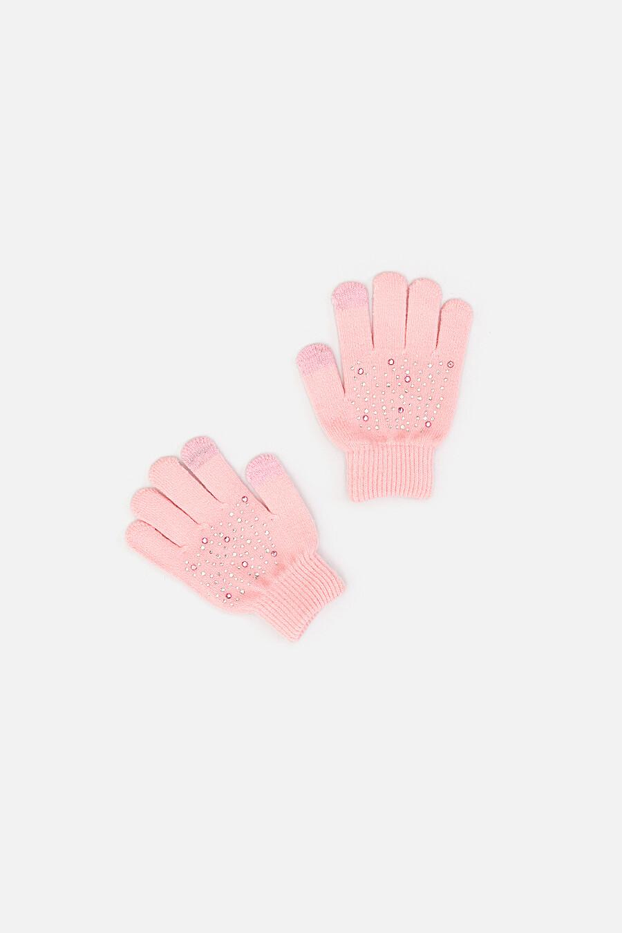 Перчатки #105420