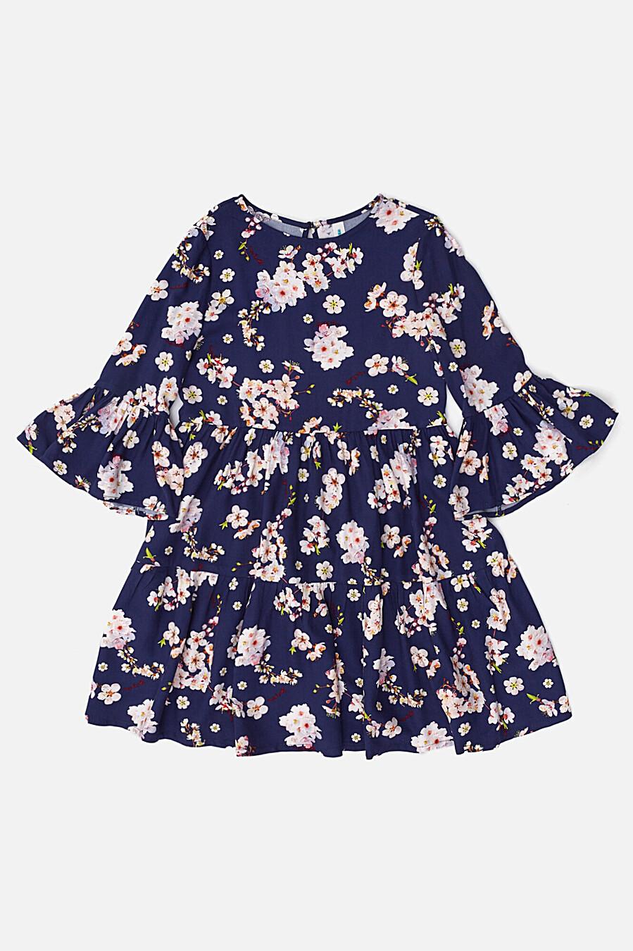 Платье ACOOLA (105443), купить в Optmoyo.ru