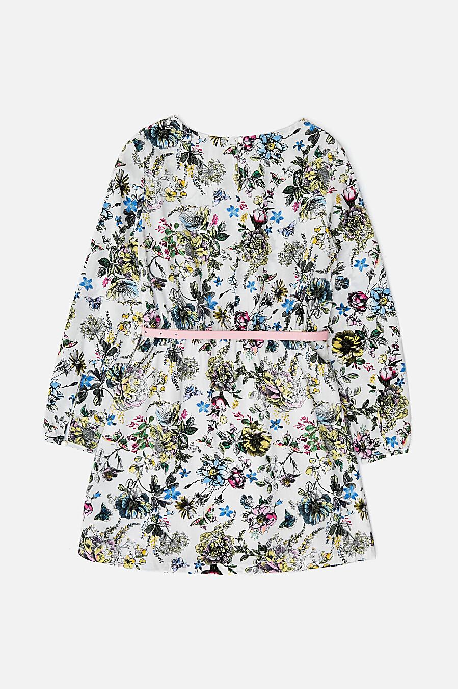 Платье #105541