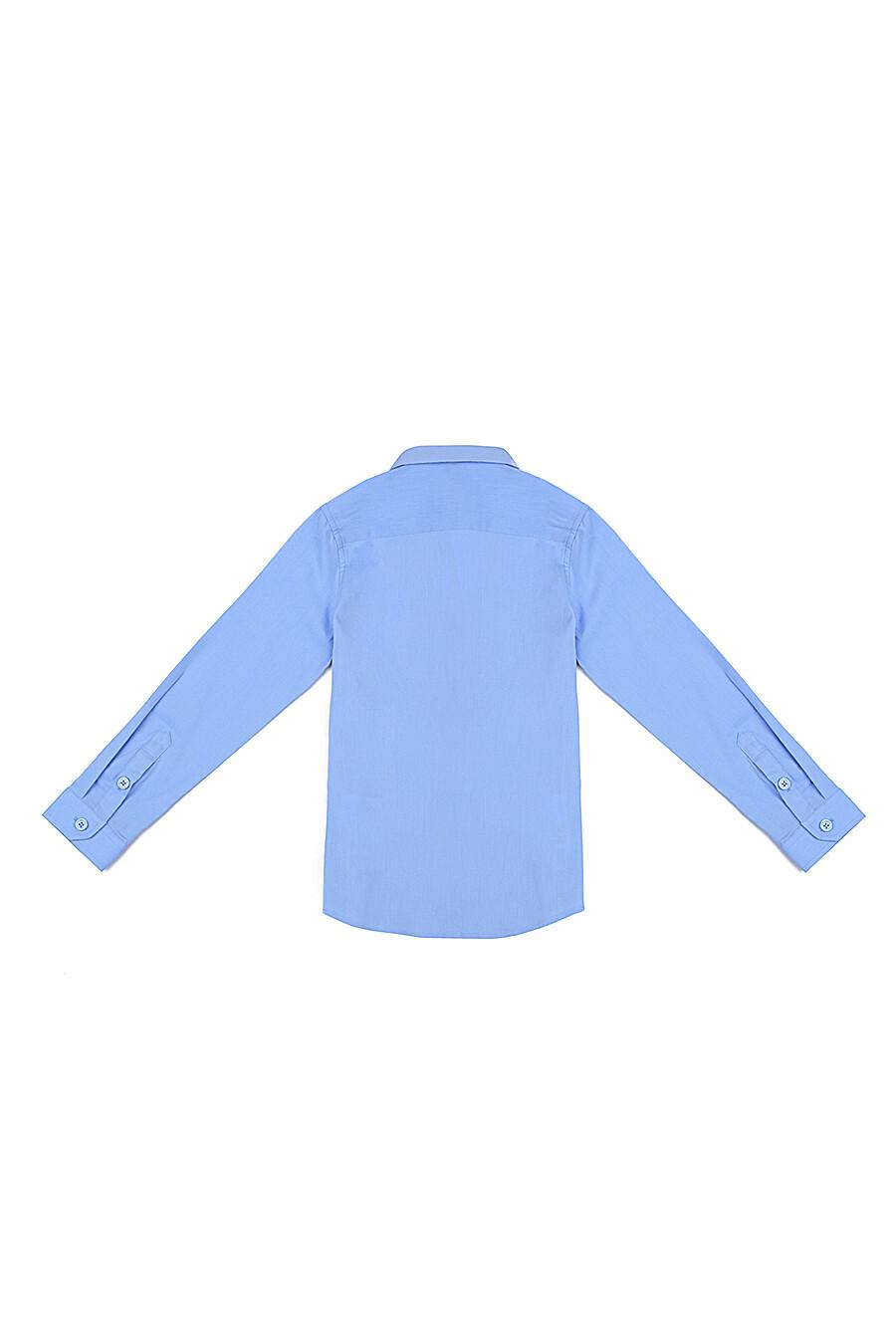 Сорочка  PLAYTODAY (105611), купить в Optmoyo.ru