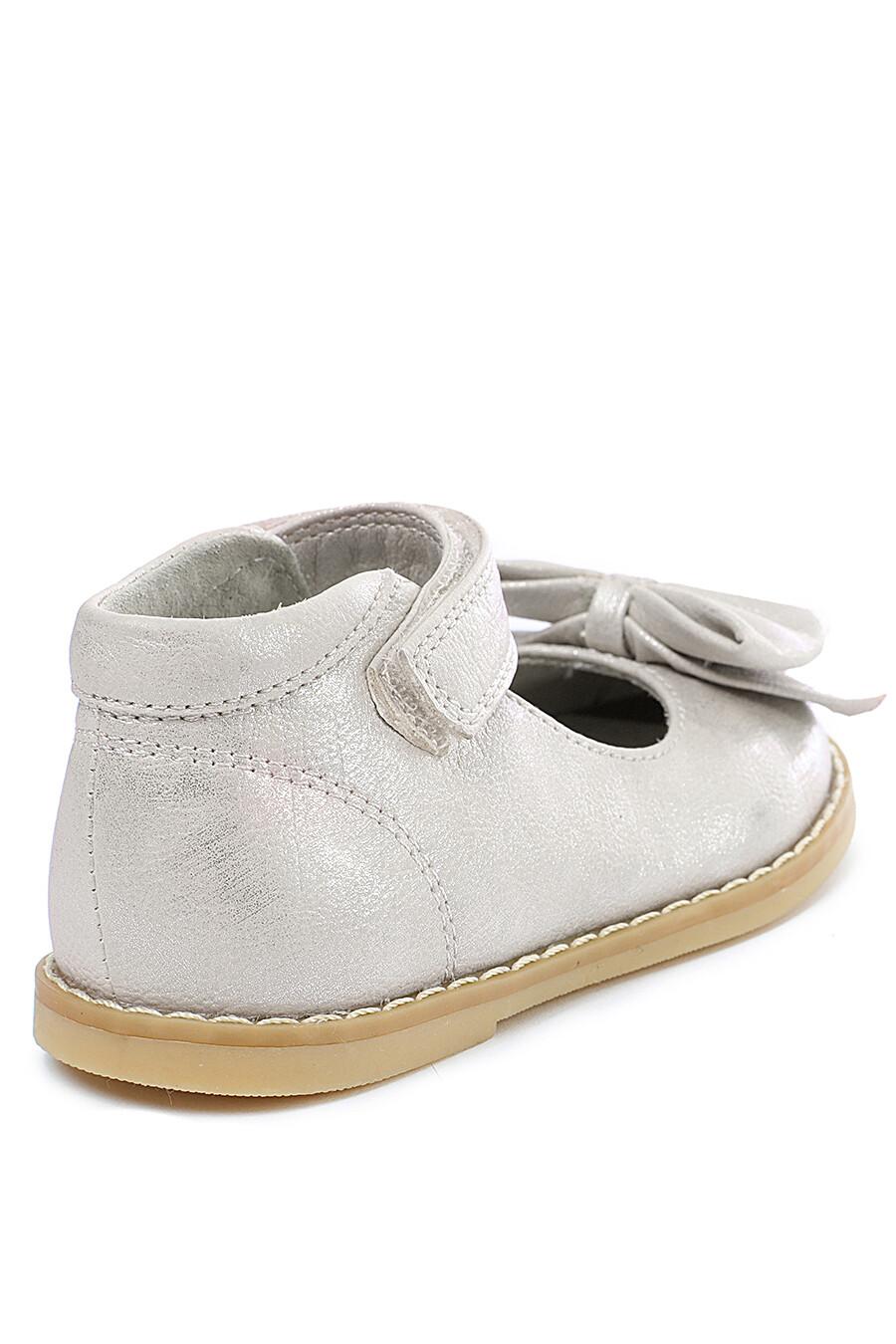 Туфли  PLAYTODAY (105681), купить в Optmoyo.ru