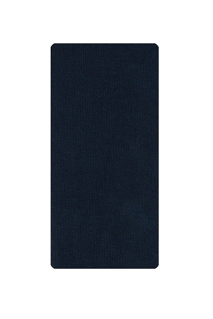 Легинсы CONTE KIDS (106271), купить в Moyo.moda