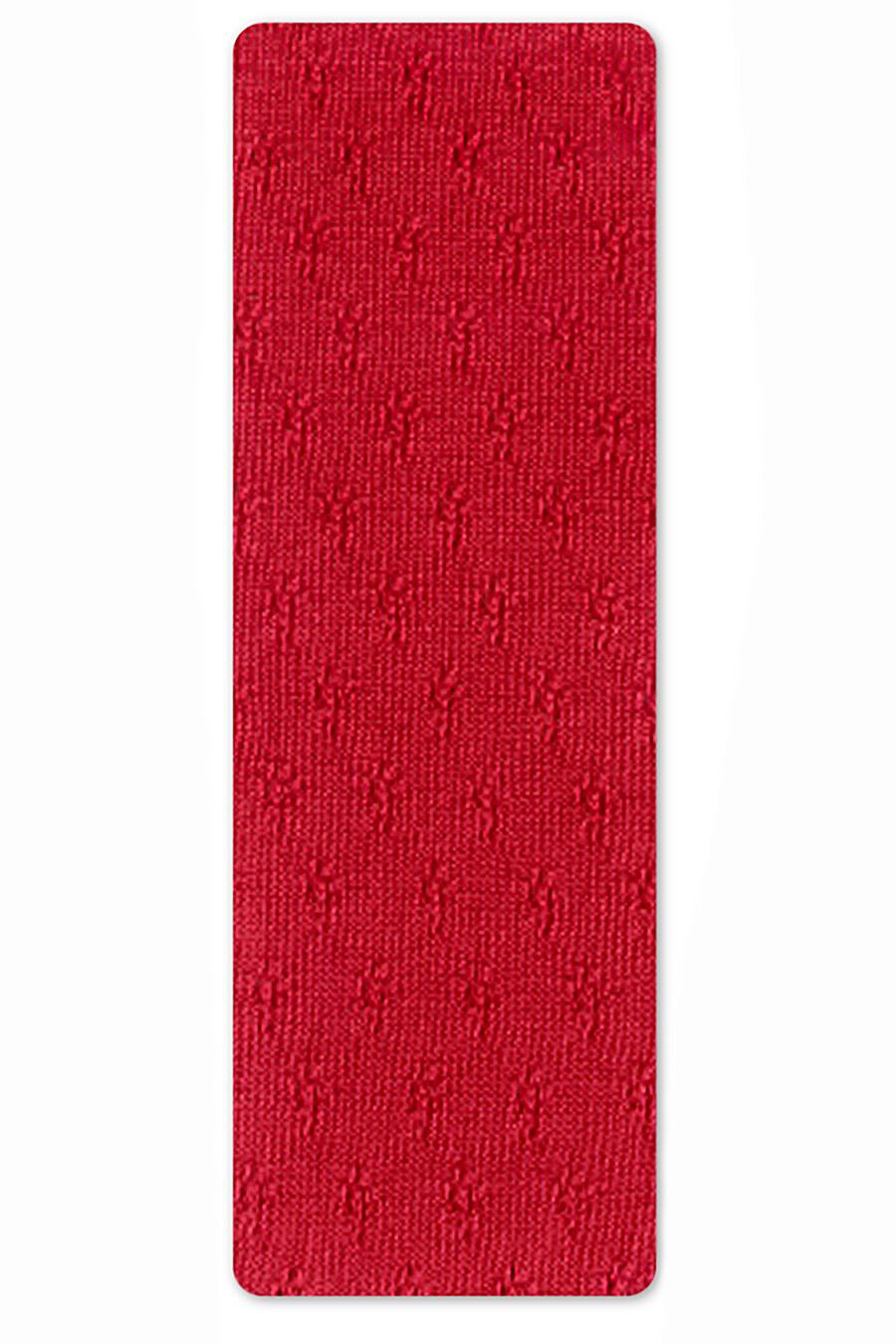 Колготки CONTE KIDS (106290), купить в Moyo.moda