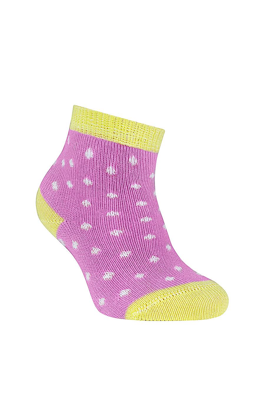 Носки CONTE KIDS (106449), купить в Moyo.moda