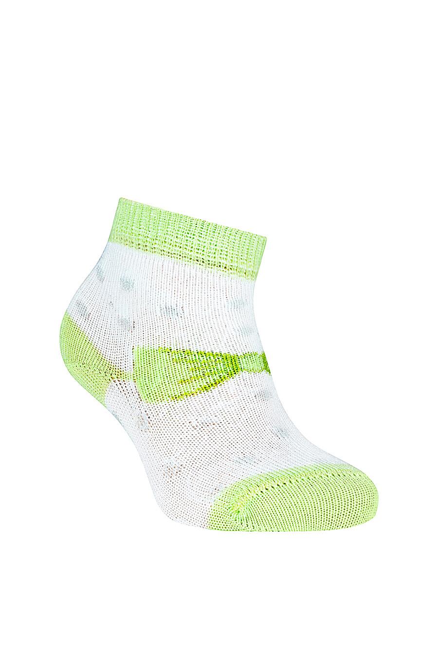 Носки CONTE KIDS (106453), купить в Moyo.moda