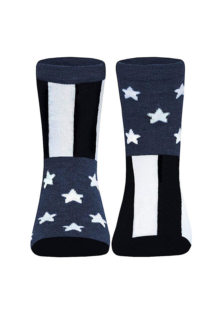 Носки CONTE KIDS (106499), купить в Moyo.moda