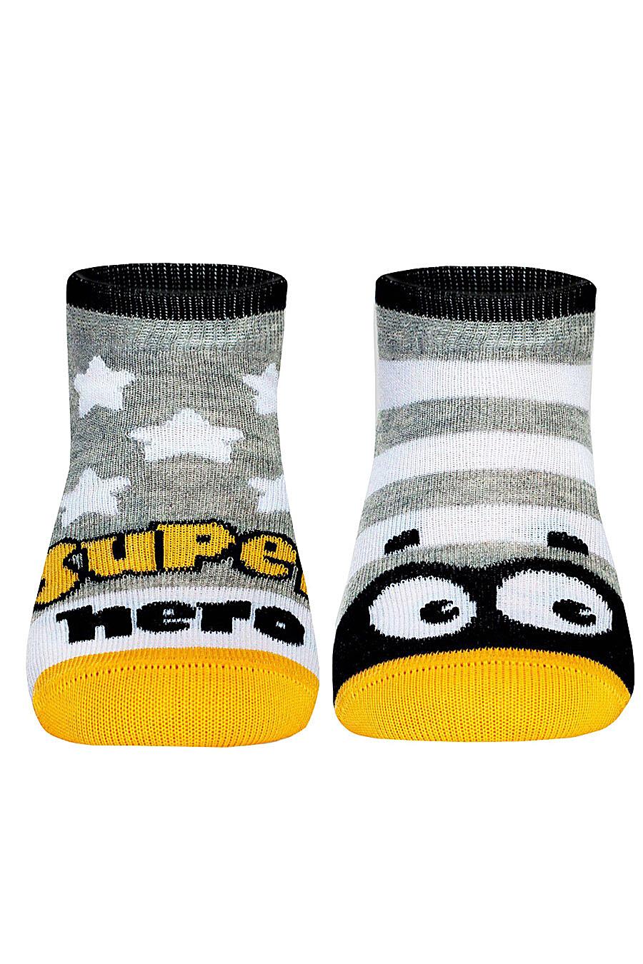 Носки CONTE KIDS (106516), купить в Moyo.moda