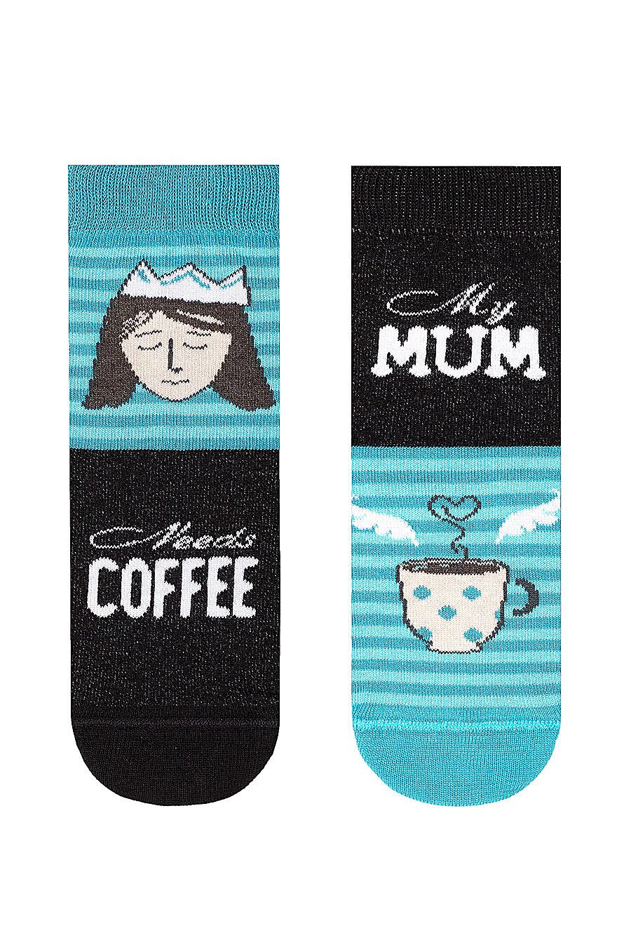 Носки CONTE KIDS (106526), купить в Moyo.moda