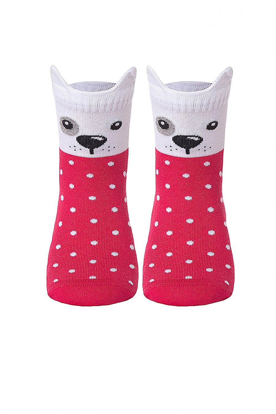 Носки CONTE KIDS (106623), купить в Moyo.moda