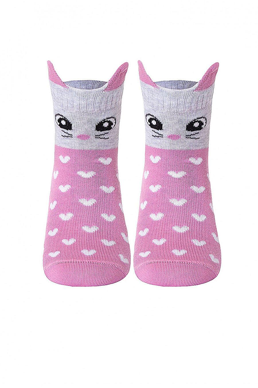 Носки для девочек CONTE KIDS 106627 купить оптом от производителя. Совместная покупка детской одежды в OptMoyo