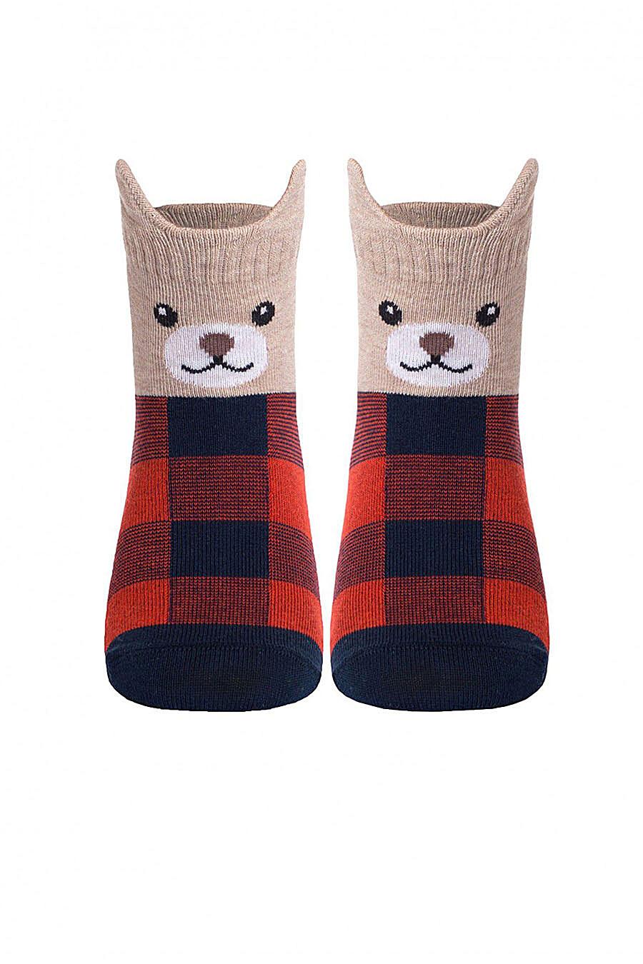Носки CONTE KIDS (106628), купить в Moyo.moda