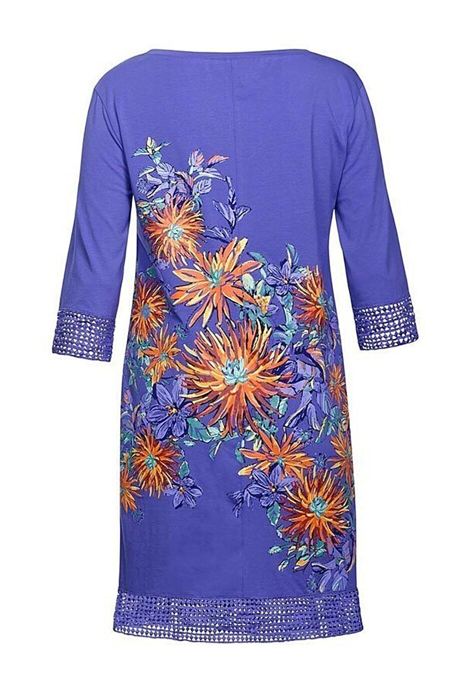 Платье PELICAN (107082), купить в Moyo.moda