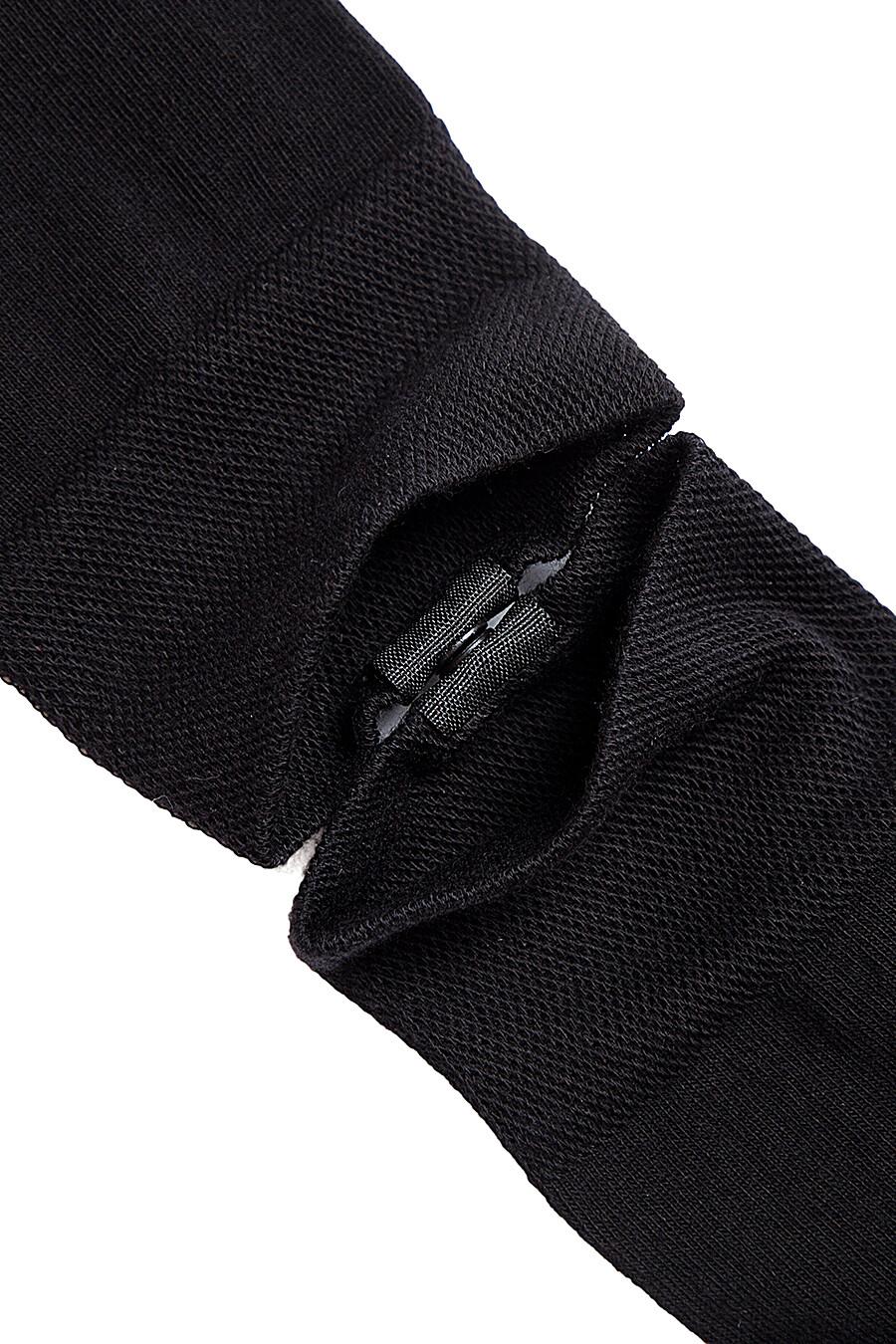 Носки с кнопкой DIWARI (107237), купить в Moyo.moda