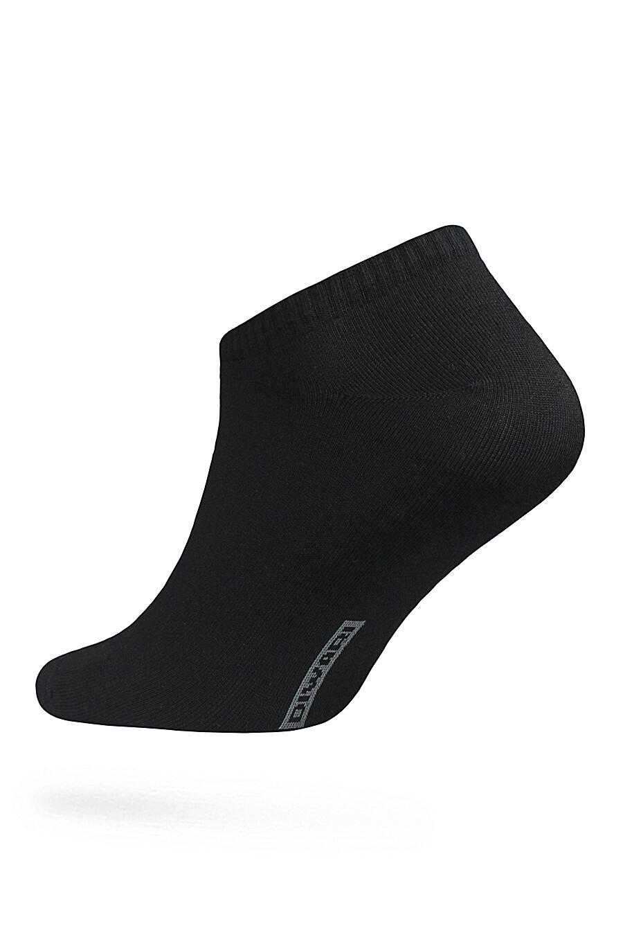 Носки DIWARI (107328), купить в Moyo.moda