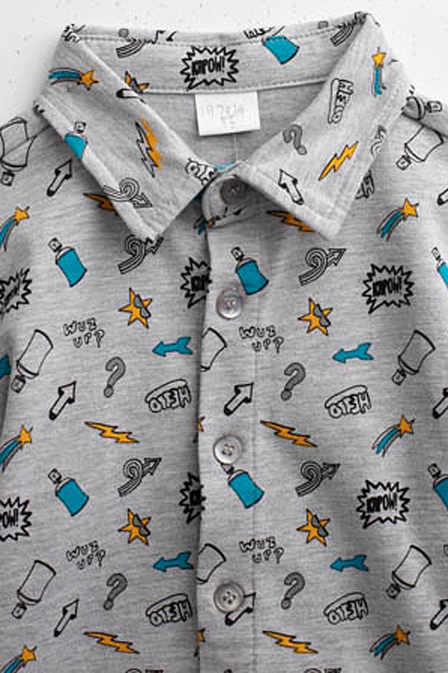 Рубашка PLAYTODAY (107446), купить в Moyo.moda