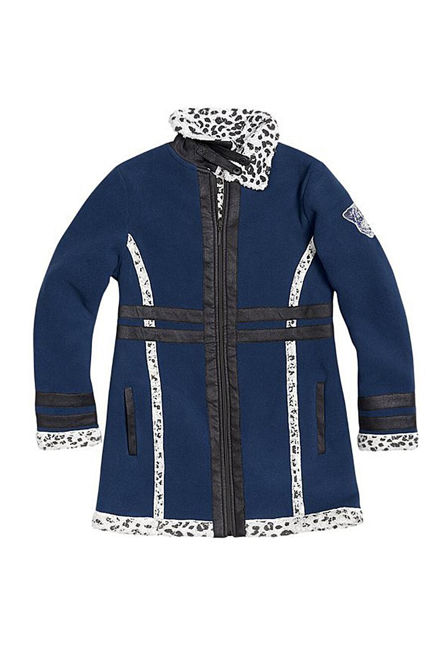 Куртка для девочек PELICAN 107845 купить оптом от производителя. Совместная покупка детской одежды в OptMoyo