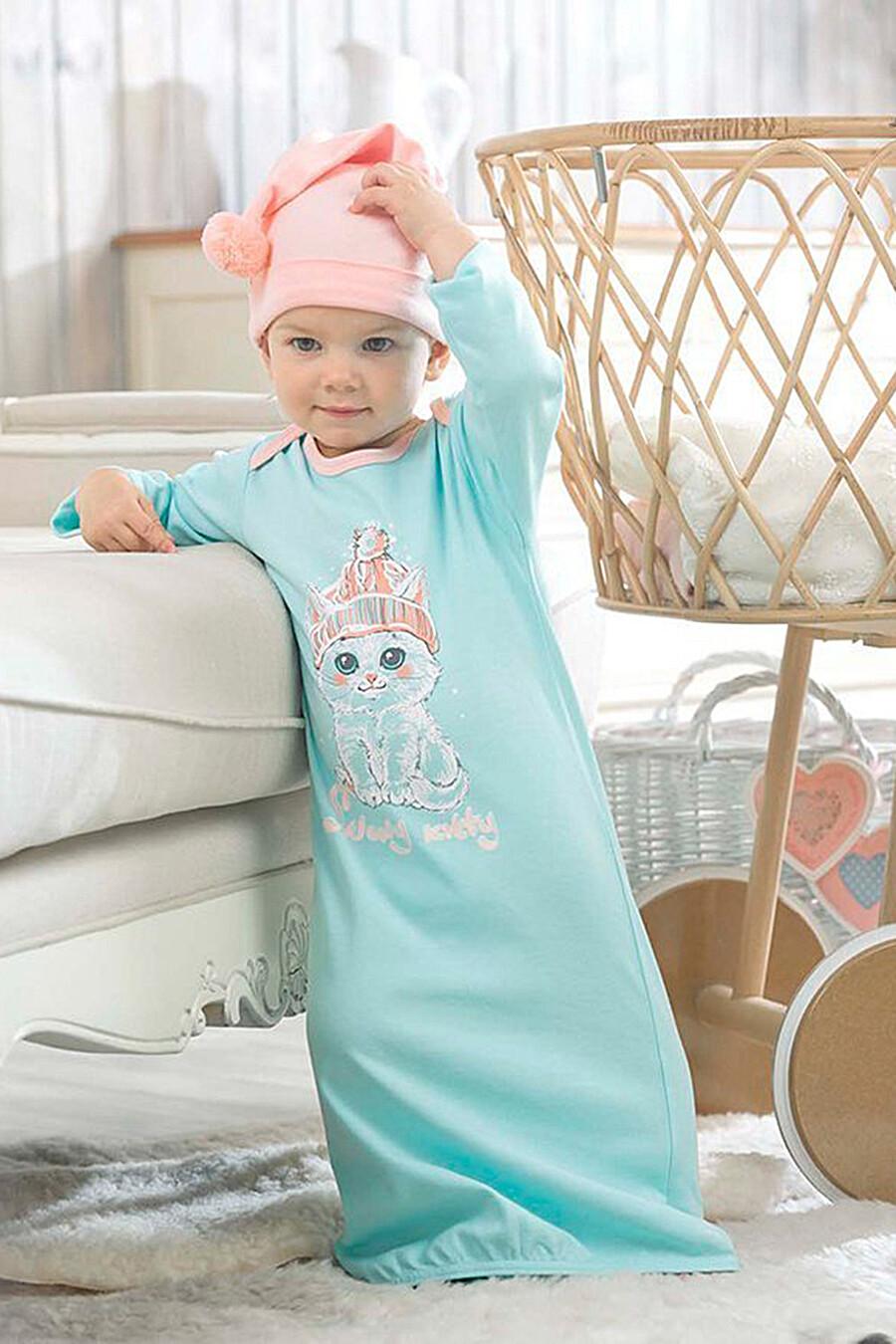 Комплект (Платье+Шапочка) PELICAN (107872), купить в Moyo.moda