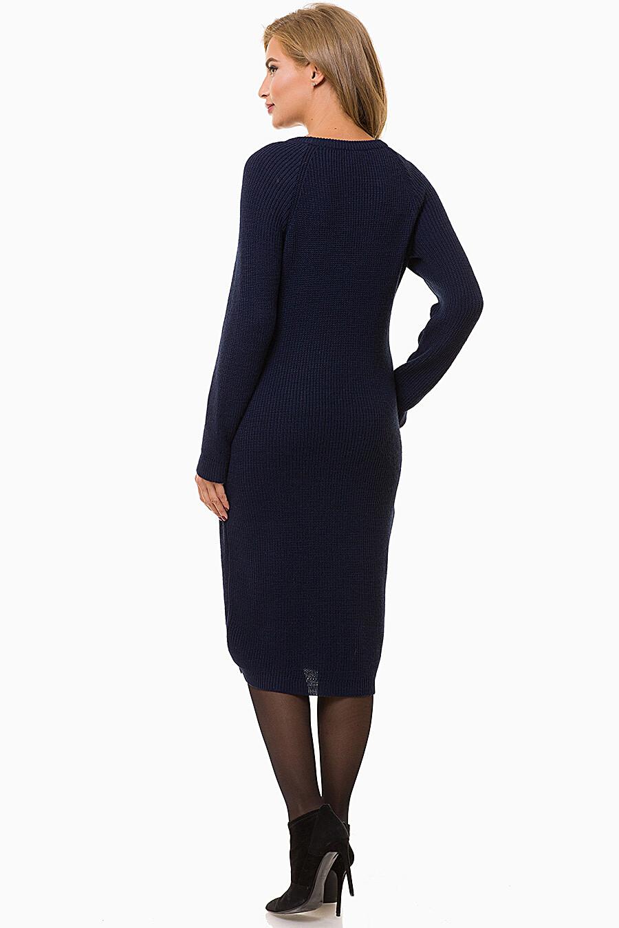 Платье VAY (108155), купить в Moyo.moda