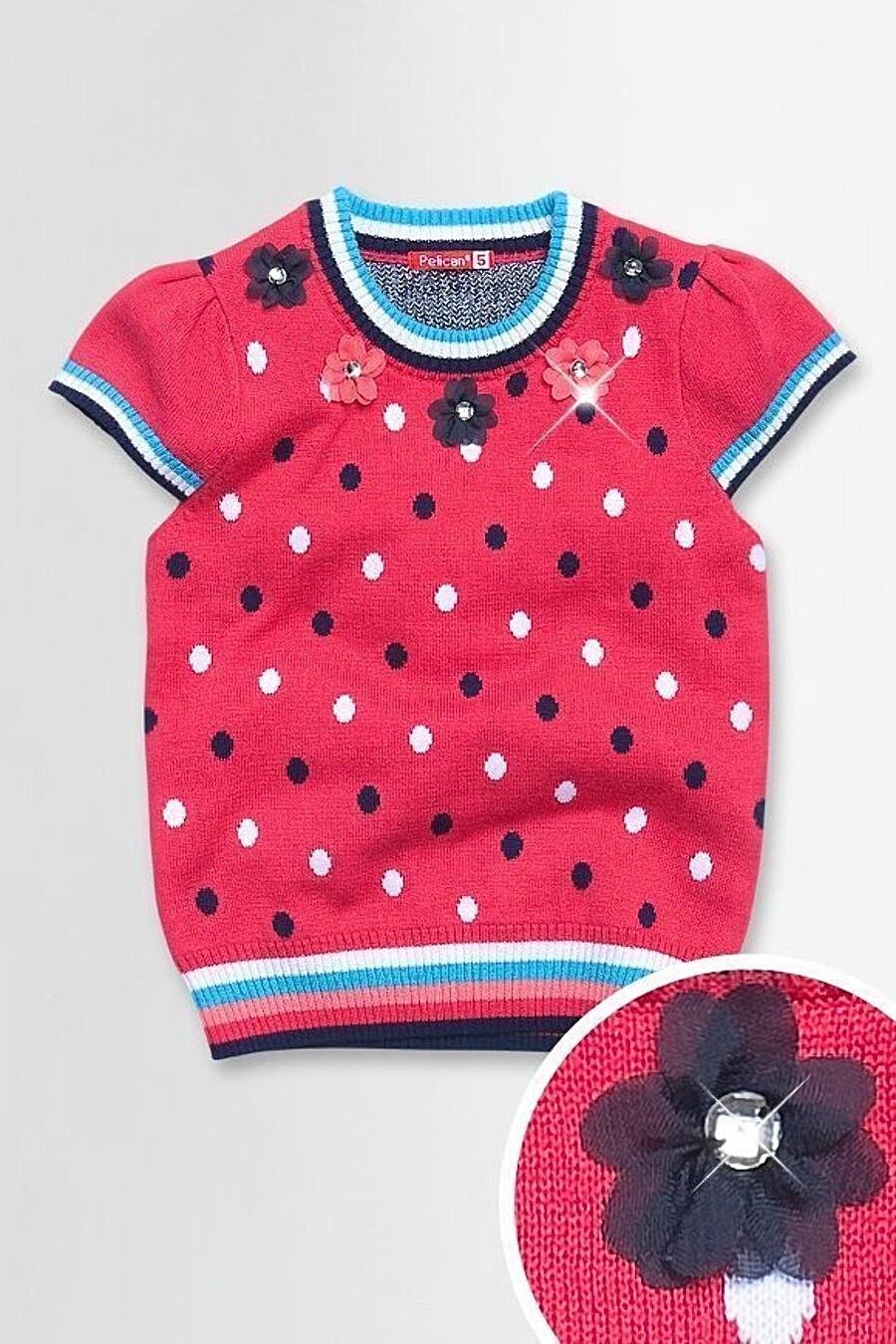 Джемпер PELICAN (108160), купить в Moyo.moda