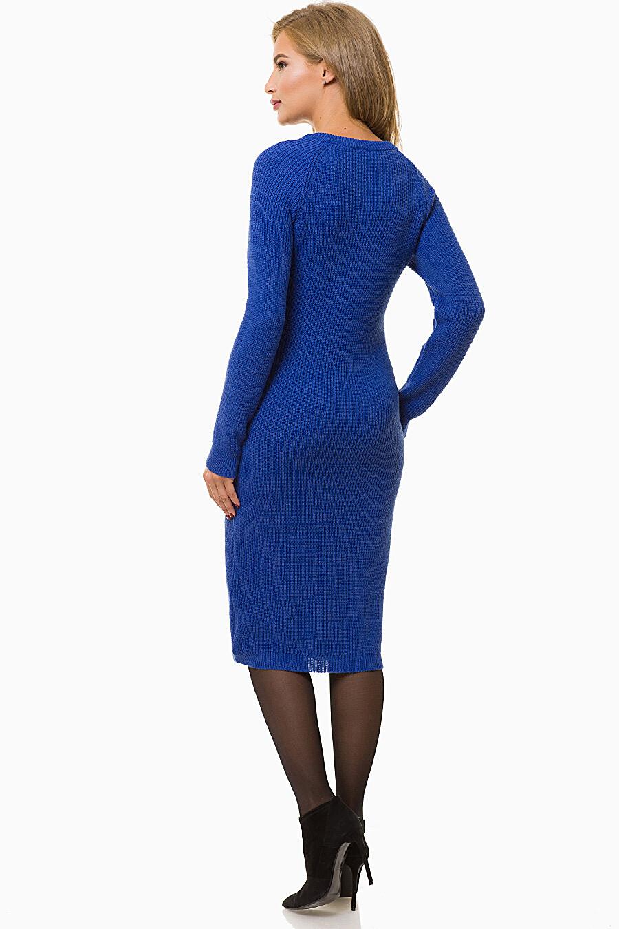 Платье VAY (108335), купить в Moyo.moda