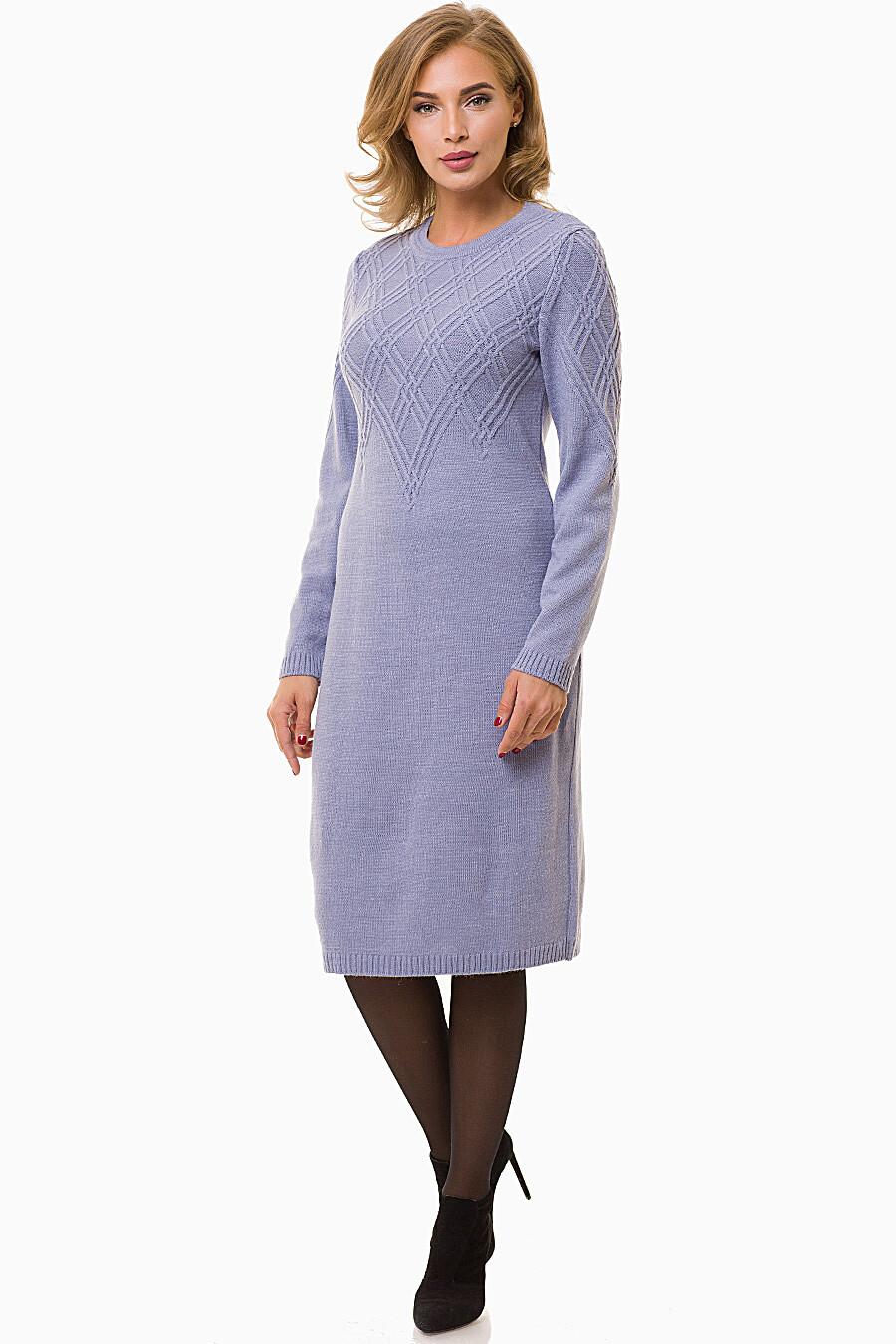 Платье VAY (108342), купить в Moyo.moda