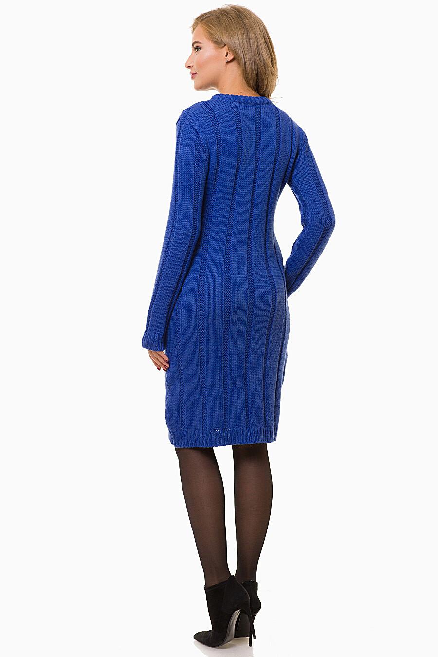 Платье VAY (108362), купить в Moyo.moda