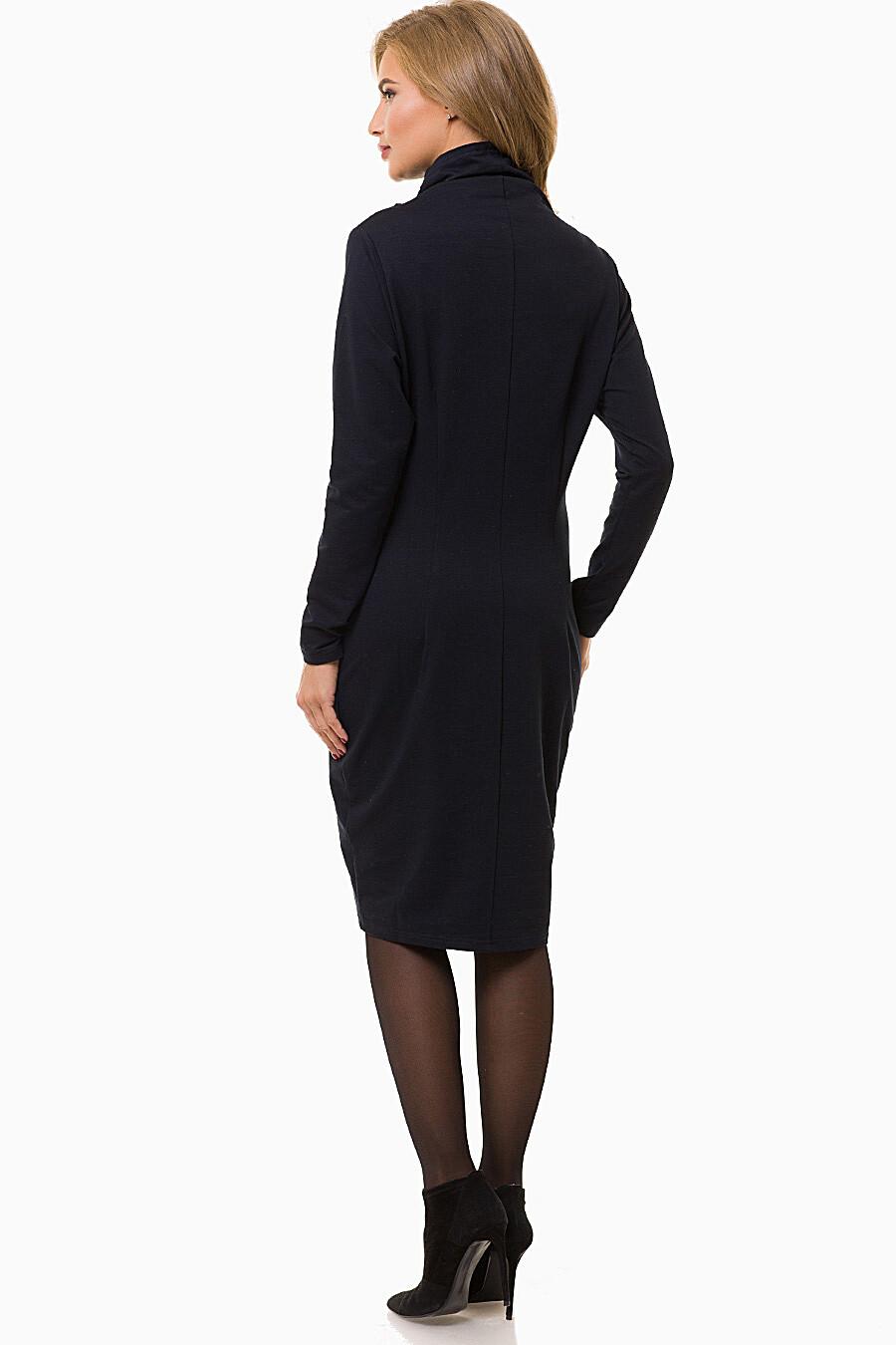 Платье VAY (108376), купить в Moyo.moda