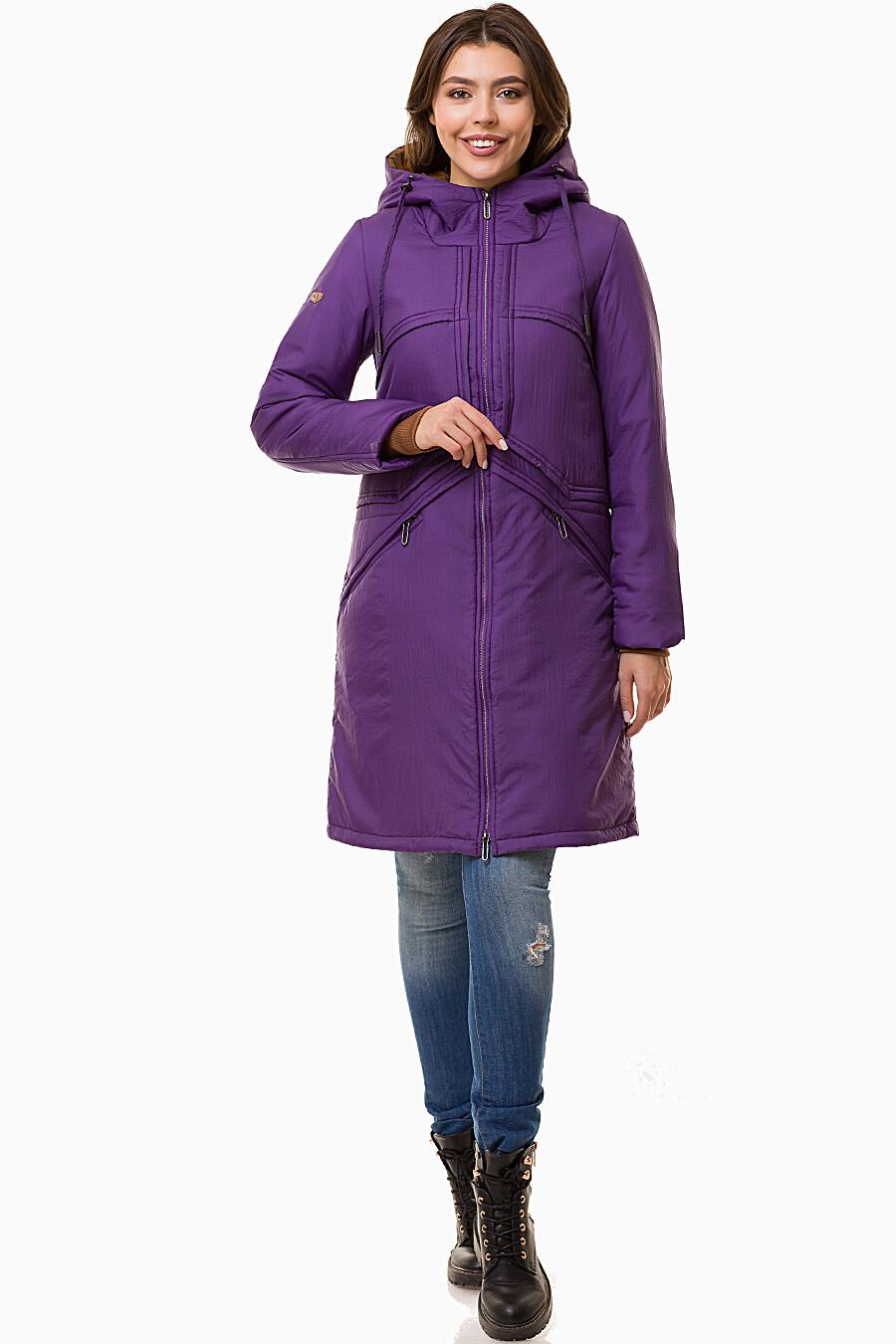 Пальто DIMMA (109481), купить в Moyo.moda