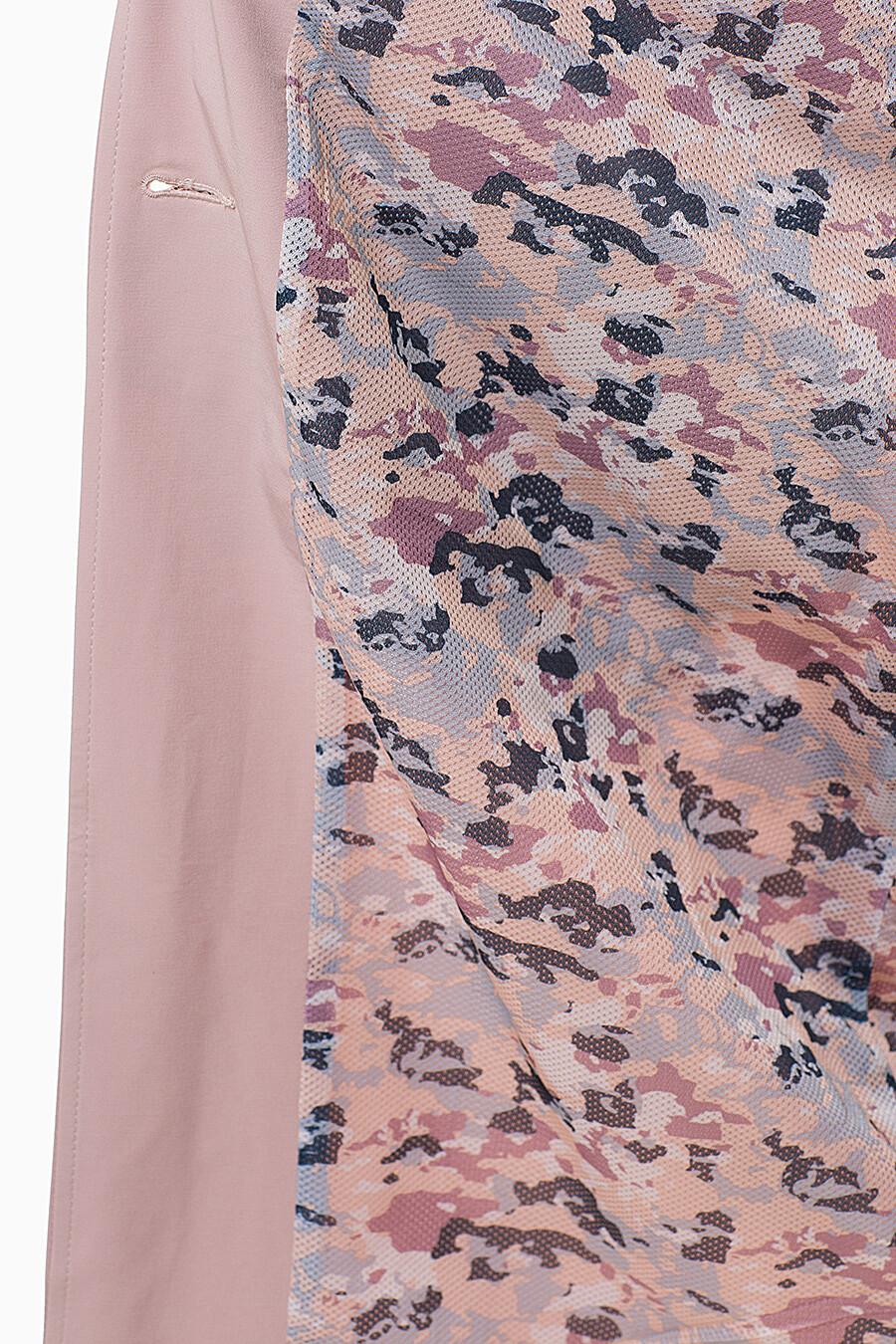 Плащ DIMMA (109492), купить в Moyo.moda