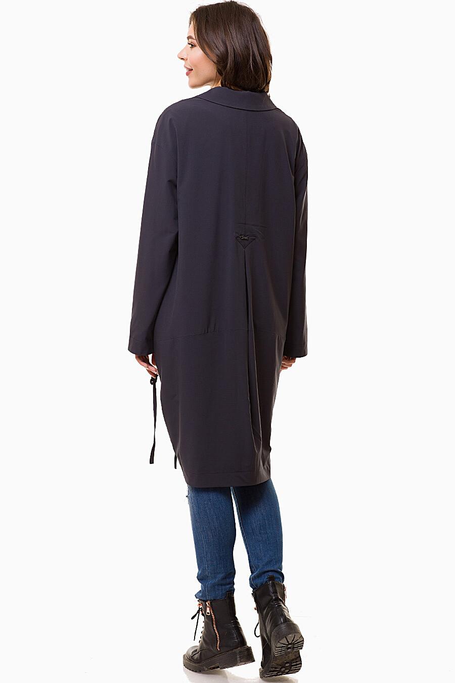 Плащ D'IMMA (109496), купить в Moyo.moda