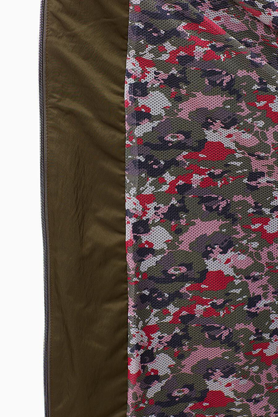 Плащ D'IMMA (109524), купить в Moyo.moda