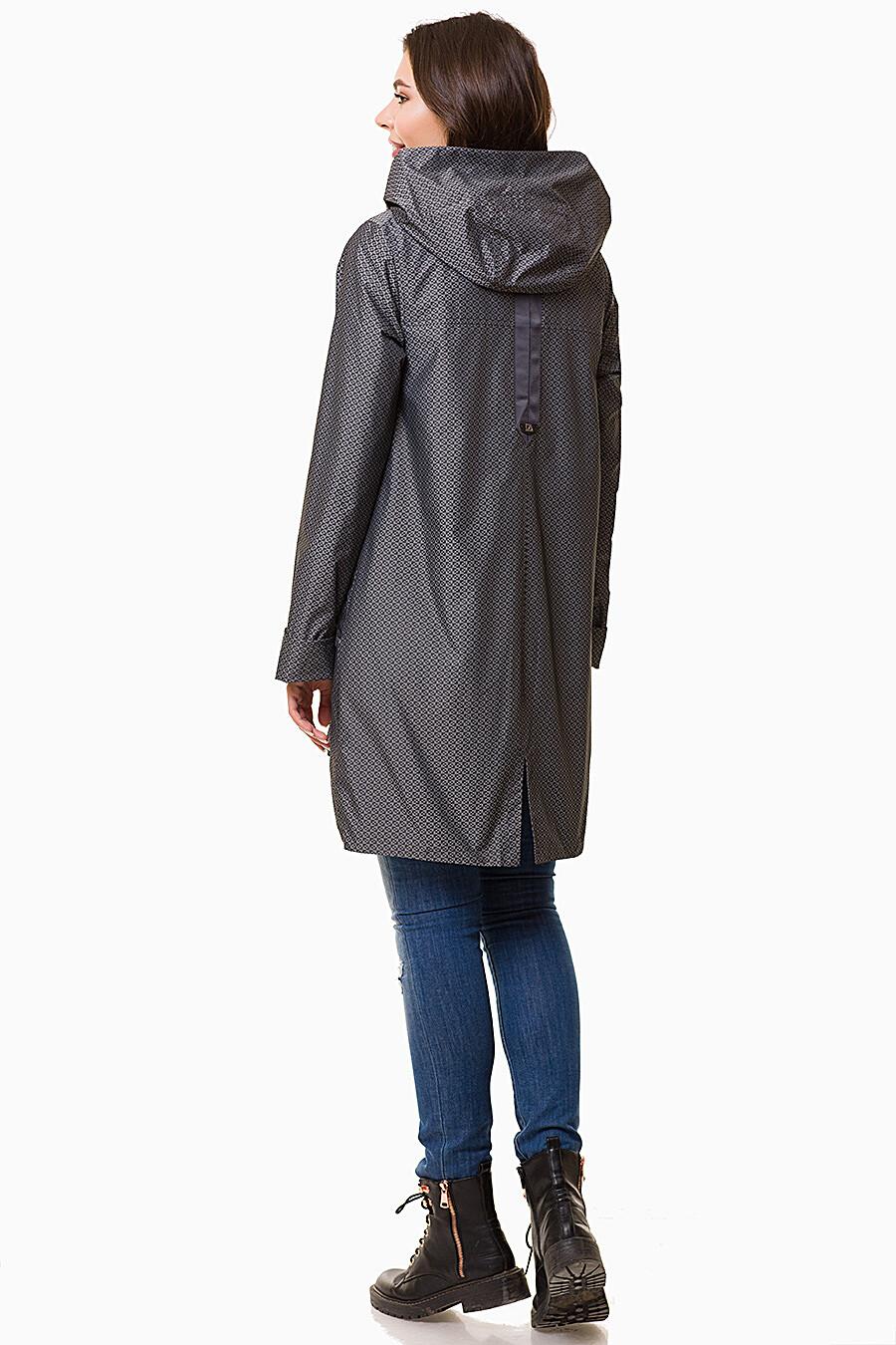 Плащ D'IMMA (109534), купить в Moyo.moda