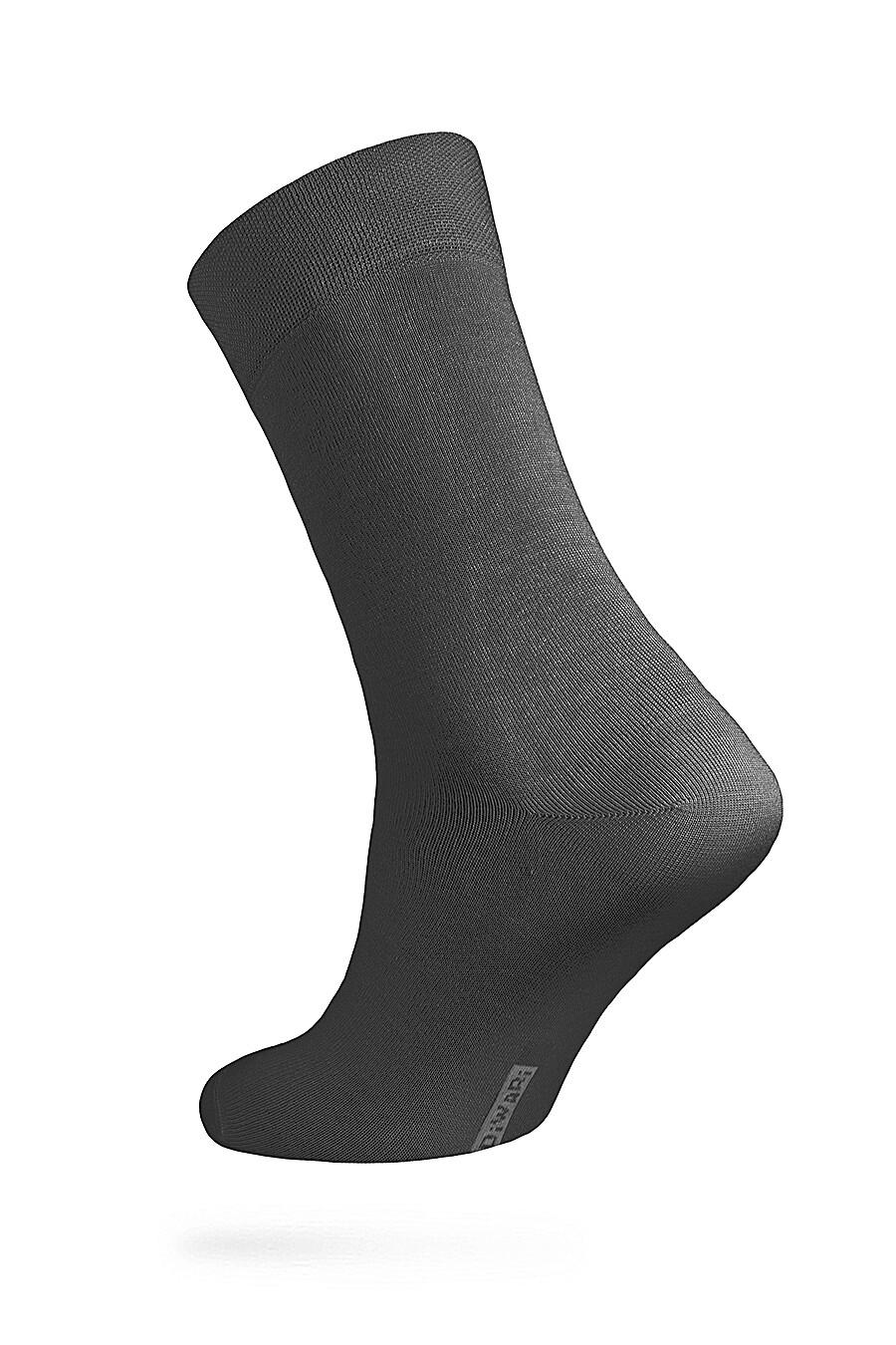 Носки DIWARI (109572), купить в Moyo.moda