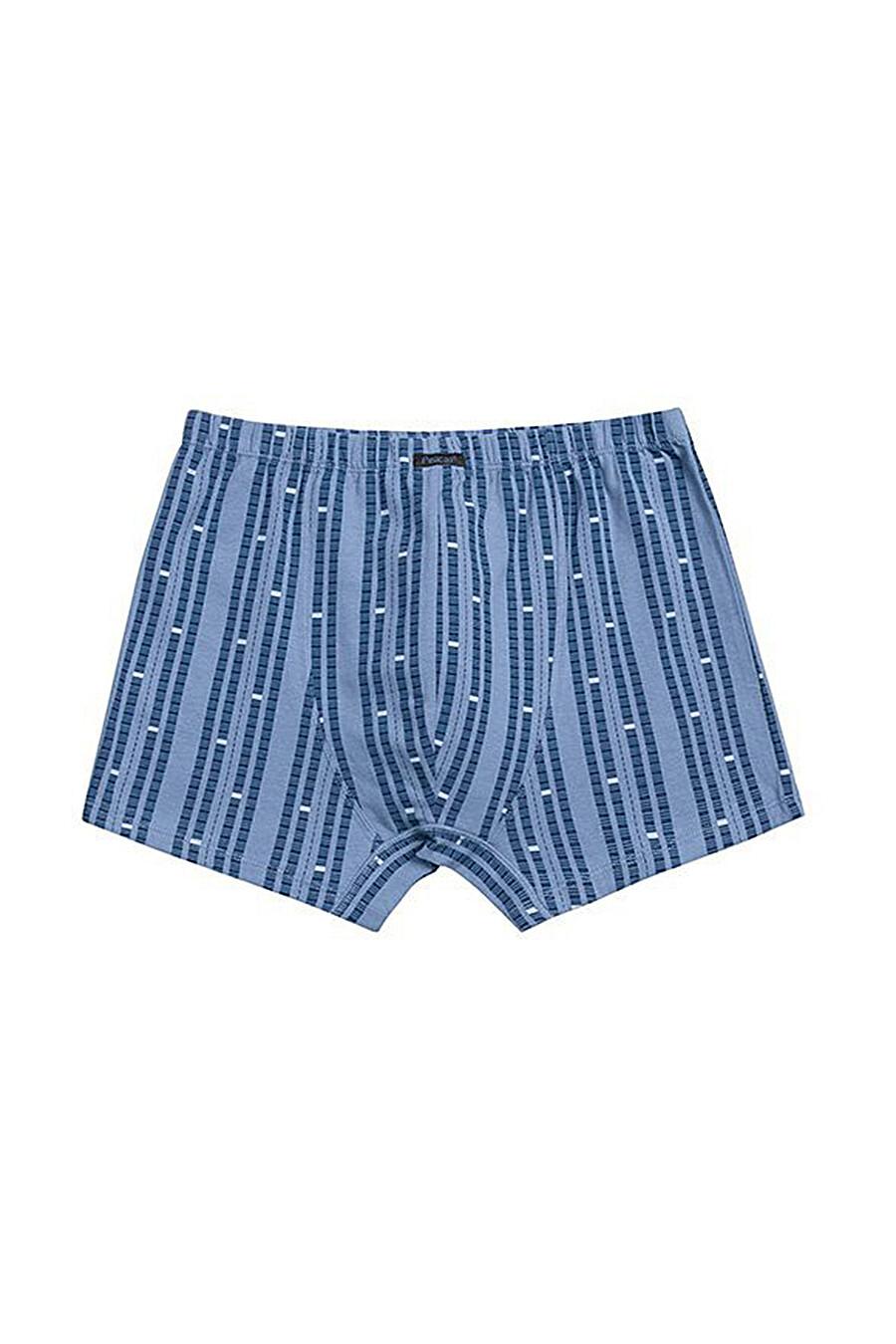 Трусы для мужчин PELICAN 109793 купить оптом от производителя. Совместная покупка мужской одежды в OptMoyo
