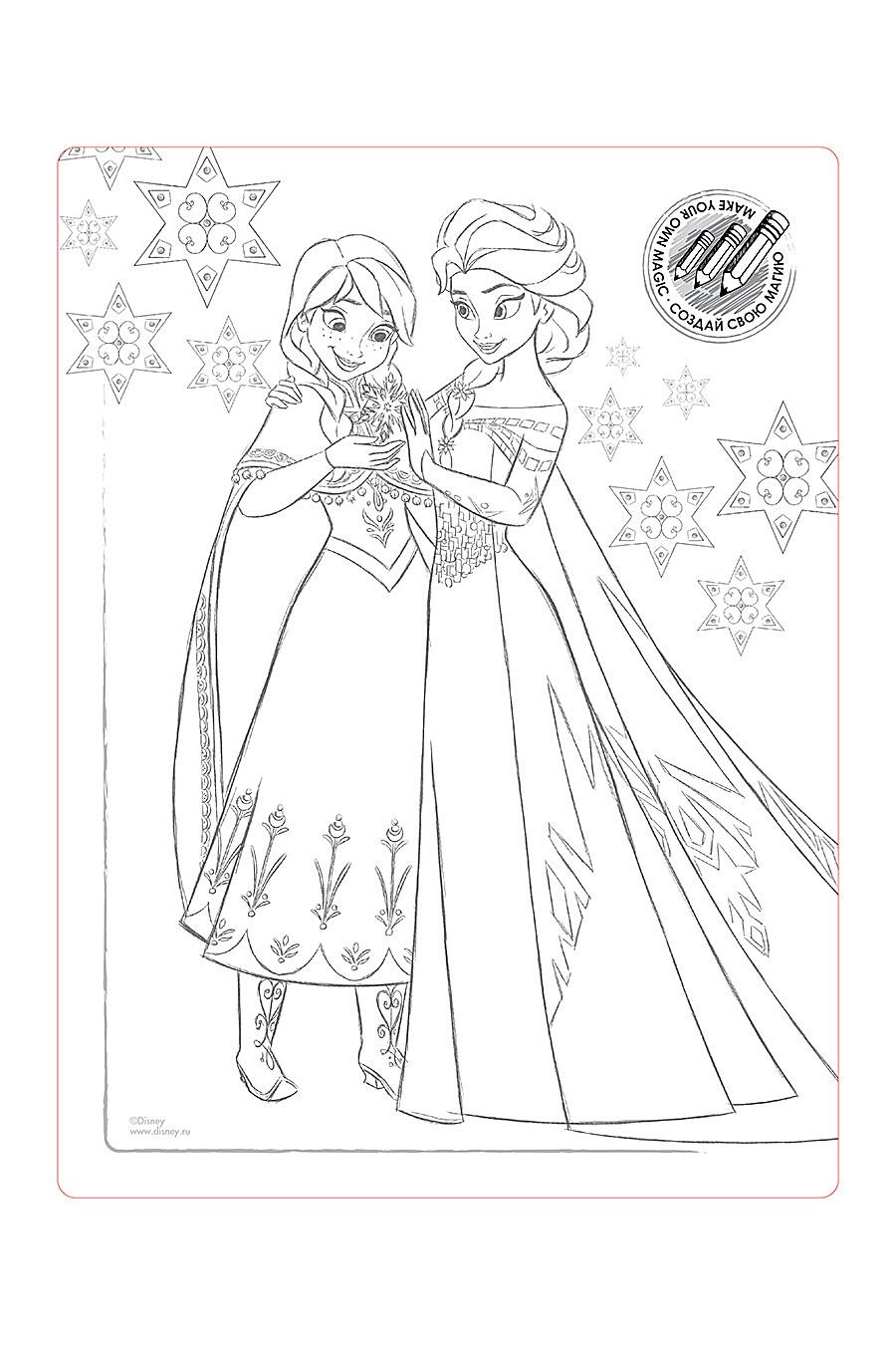 колготки раскраска Conte Elegant 109958 купить в Optmoyo Ru