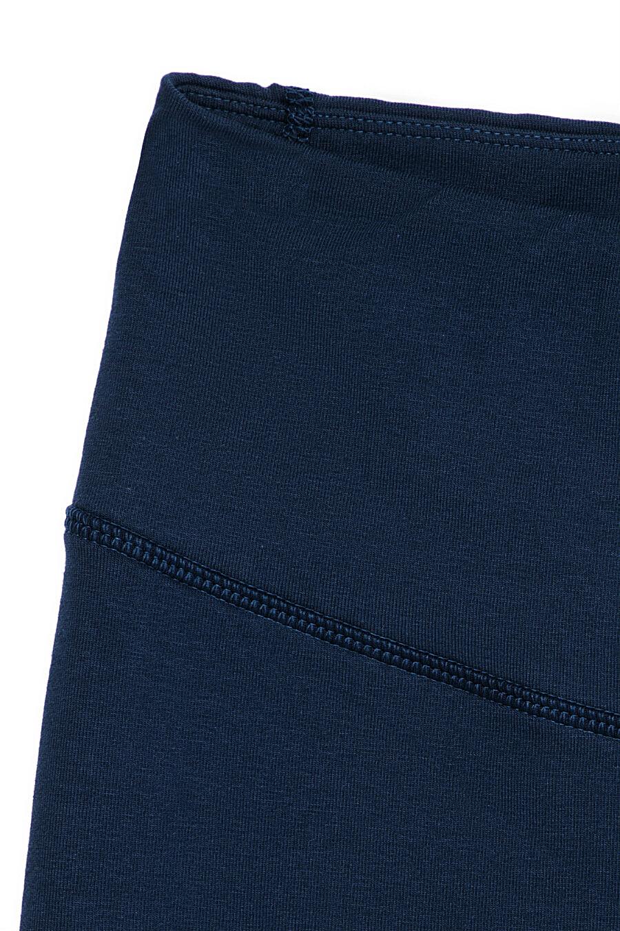 Легинсы CONTE ELEGANT (110174), купить в Moyo.moda