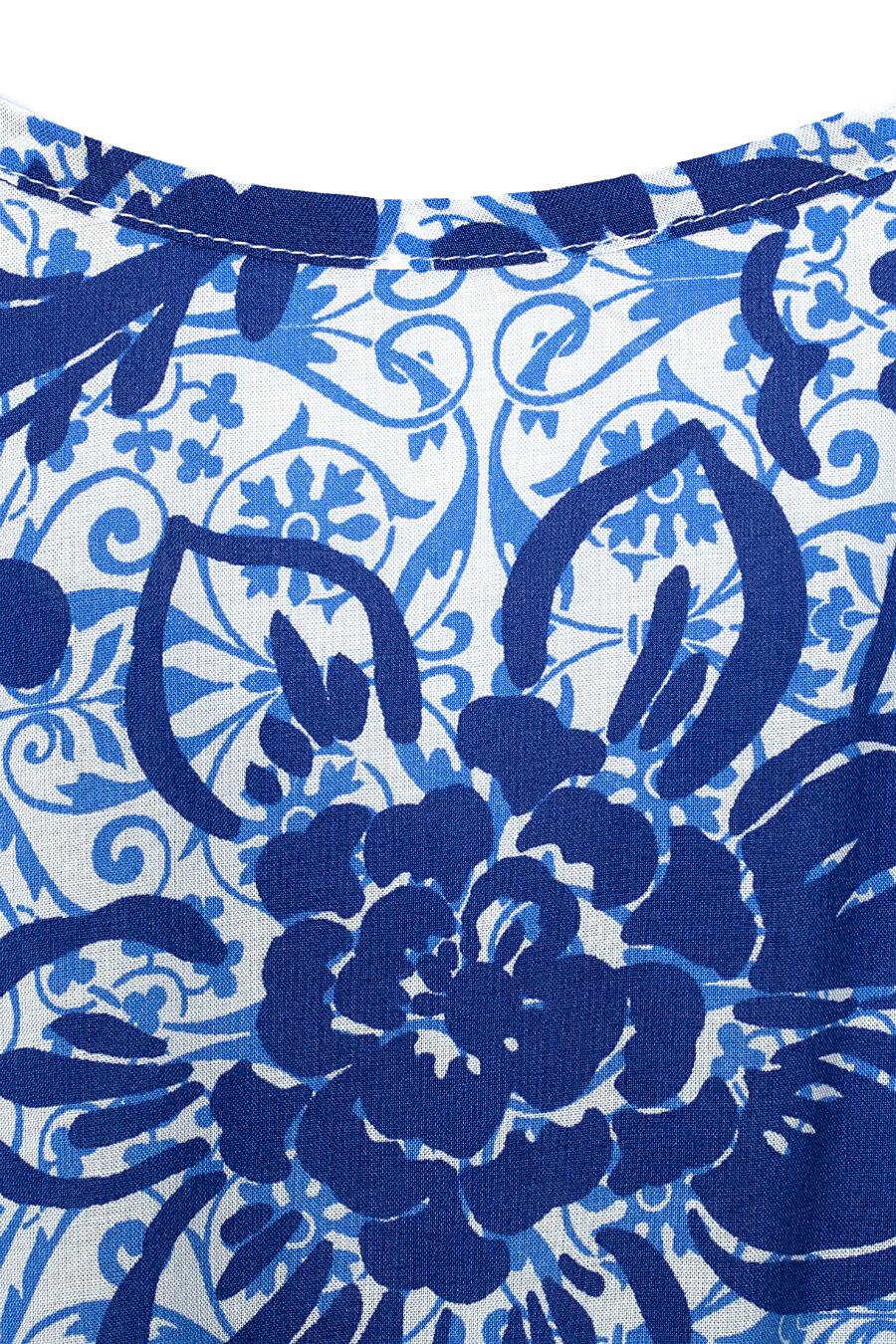 Комбинезон CONTE ELEGANT (110306), купить в Moyo.moda